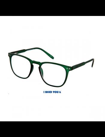 I Need You  Γυαλιά Πρεσβυωπίας Tailor  Dark Green