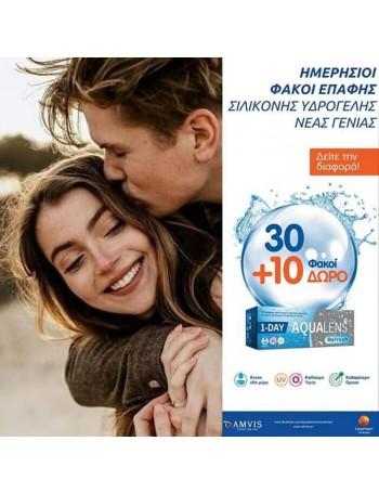 1-Day Aqualens Refresh Ημερησιος Φακος Σιλικονης (30τεμ + 10τεμ δώρο)