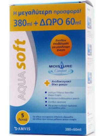 Aquasoft Υγρό Φακών Επαφής Πολλαπλών Χρήσεων 380ml+60ml